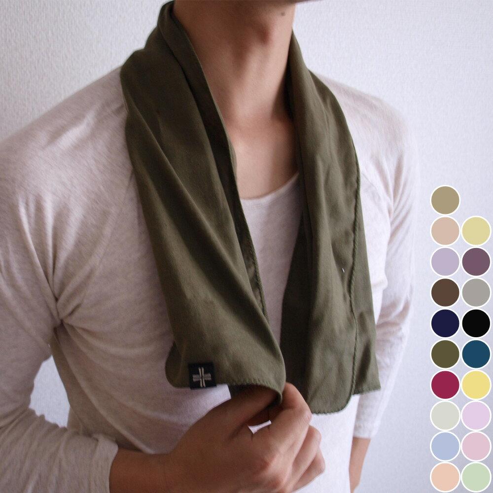 ダブルガーゼ 手ぬぐいハンカチ 日本製 ファブリックプラス Fabric plus [やわらかコットンダブルガーゼ手ぬぐいハンカチ]