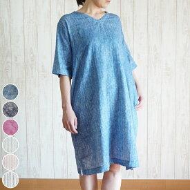25c2690072f99e オーガニックコットン ダブルガーゼ ワンピース 半袖 レディース 女性用 綿100% デニム ヒッコリー 日本製