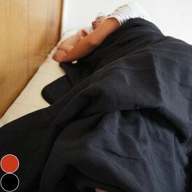 ガーゼケット 6重ガーゼケット シングルサイズ ブラック オレンジ 日本製 ファブリックプラス Fabric plus[6重織りガーゼケットシングルサイズ]