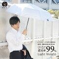 2019年【H・A・U】メンズ晴雨兼用傘軽量折傘ハウ紳士男性パラソル日傘傘おしゃれかっこいい通勤通学猛暑猛暑対策シルバーコーティング