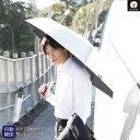 【ヒルナンデス!で紹介のシリーズ!】軽量・自動開閉 メンズ 晴雨兼用 折りたたみ傘 [59cm] 折傘 H・A・U ブランド …