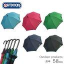 【安心のメーカー直販】OUTDOOR PRODUCTS 無地ロゴパイピングジャンプ傘 58cm [5色]長傘 アウトドアプロダクツ 傘 雨…