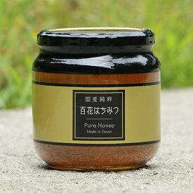【25%offクーポン&ポイント10倍】国産純粋はちみつ 600g 日本製 はちみつ ハチミツ ハニー HONEY 蜂蜜 瓶詰 国産蜂蜜 国産ハチミツ 非加熱