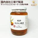 【30%off対象商品】純粋みかんはちみつ 1000g(1kg) はちみつ ハチミツ ハニー HONEY 蜂蜜 瓶詰 ミカン 蜜柑ハチミツ…