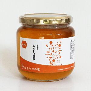 【30%offクーポン】純粋みかんはちみつ 600g はちみつ ハチミツ ハニー HONEY 蜂蜜 瓶詰 ミカン 蜜柑ハチミツ 非加熱国内自社工場にて充填