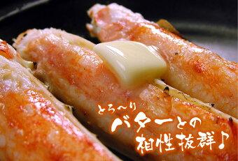 バター焼き