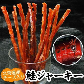 【メール便 送料無料】株式会社マルデン 北海道産 鮭ジャーキー(チーズ入) 35g×3パック