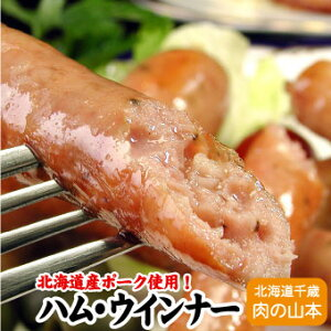 にくやまハム 黒ラベルギフト6点セット千歳ラム工房 北海道 肉の山本