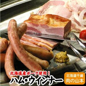 にくやまハム 黒ラベルギフト7点セット千歳ラム工房 北海道 肉の山本