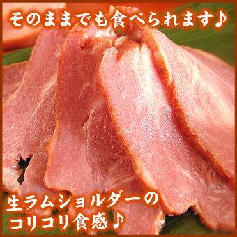 千歳ラム工房北海道肉の山本ラムベーコン焼肉ジンギスカン200g