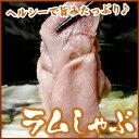 千歳ラム工房 北海道 肉の山本 ラムしゃぶ500g スキ焼 すきやき しゃぶしゃぶ 500g
