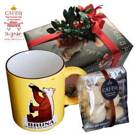 クリスマス限定 サヴィニャック マグカップ セット ギフトサヴィニャック マグカップ(ブリュナ/ビールなクマさん)1個/カフェック ド ショコラ1種(選択できます) プチギフト スイーツ ギフト