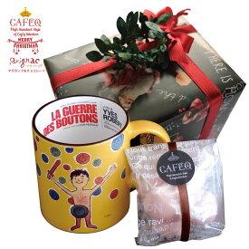 クリスマス限定 サヴィニャック マグカップ セット ギフトサヴィニャックマグ(わんぱく戦争/元気な子供)1個/カフェック ド ショコラ1種(選択できます) バレンタイン チョコレート お返し ホワイトデー プチギフト スイーツ ギフト お礼