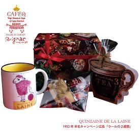 クリスマスギフト、カフェック サヴィニャックマグカップ セット ギフトマグ(ウールの2週間)1個/カフェック ド ショコラ1種(選択できます)フレーバーティー(ティーバッグ3個)又はドリップコーヒー3袋 詰め合わせ