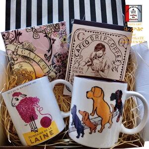 【お祝い ギフト】ティータイム セット /ペア マグカップ 2個セット ギフト サヴィニャックマグ2個/チョコレート1種 紅茶(tb3個)又はコーヒー3袋 詰め合わせ/記念日 誕生日 お祝い 結婚祝い 内