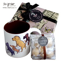 カフェックサヴィニャックマグカップセットギフトサヴィニャックマグ(ドッグ/犬)1個/カフェックドショコラ1種(選択できます)バレンタインギフト