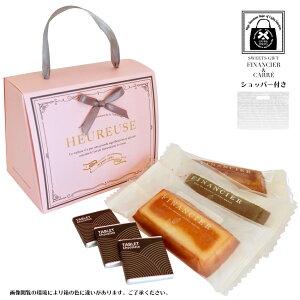 【バレンタイン】 フィナンシェ 3個、キャレ チョコレート 5個 詰め合わせ  ピンクバッグ/プチギフト、誕生日、記念日、お土産、プレゼント、スイーツ ギフト、バレンタインデー、お返し