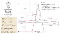 エプロンギフト(サーシャ)レディスエプロン&フレンチ・ソープのセット縫製品による多少のサイズ違いがございます/ご了承ください。