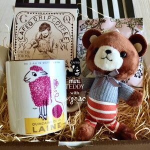 【母の日】ミニ テディ サヴィニャックギフト/ サヴィニャック マグカップ 1種1個/チョコ 1種/紅茶(tb3個)又はコーヒー(3個)/記念日 お祝い お礼 詰め合わせ バレンタイン お返し ホワイトデ