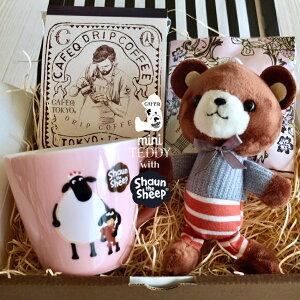 【母の日】 ミニテディ ショーンギフト/ ショーンザシープ マグカップ 1種1個/チョコ 1種/紅茶(tb3個)又はコーヒー(3個)/ 記念日 結婚祝い お祝い お礼 詰め合わせ ギフト 誕生日 プレゼント