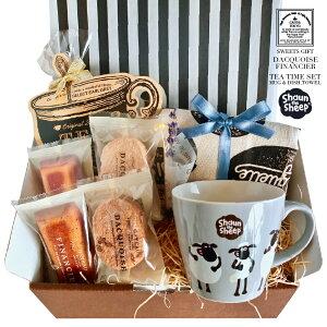 【バレンタイン】 フィナンシェ、ダックワーズ、ティータイムセット、ショーンマグ&ディッシュタオル&焼き菓子・コーヒー又は紅茶、ミニブーケ付き 誕生日、記念日、母の日、父の日