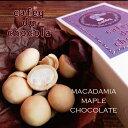 おとなの週末 掲載商品 cafe,q tokyo ベーシックボックスマカダミア メープル チョコレートメープル味が人気【メール…