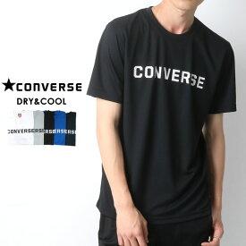 コンバース Tシャツ メンズ 夏 ロゴ プリント 吸汗速乾 半袖 ホワイト/グレー/ブラック/ブルー/ネイビー M/L/LL