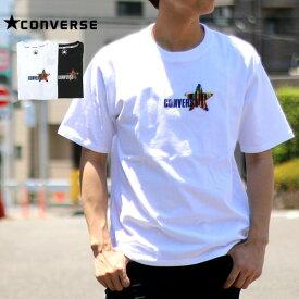 コンバース Tシャツ メンズ 夏 レインボー サガラ 刺繍 半袖 ホワイト/ブラック M/L/LL