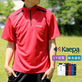 794cc73d207 ケイパ Tシャツ メンズ 夏 吸水速乾 UVカット 半袖 ハーフジップ ホワイト/ブラック