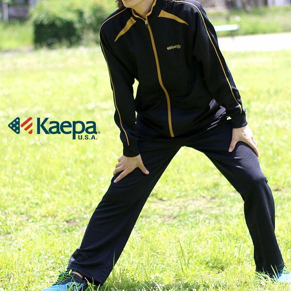ケイパ kaepa ジャージ 上下 メンズ ランニングウェア セットアップ トレーニングウェア 上下セット 春 UVカット 吸水速乾 長袖 ホワイト グレー ブラック レッド ネイビー S M L LL 3L