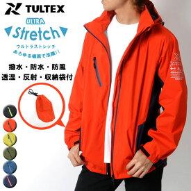 TULTEX マウンテンパーカー メンズ 撥水 透湿 防水 防風 ストレッチ 収納袋付き ブラック/オレンジ/イエロー/オリーブ/ブルー/ネイビー M/L/LL/3L