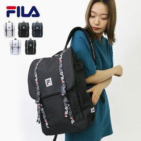 FILA リュック メンズ レディース 学生 通学 大容量 バッグ 【q1】
