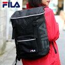 フィラ FILA リュック リュックサック バッグ 大容量 通勤 通学 高校生 メンズ レディース ユニセックス 男女兼用 BOX型 ホワイト ブラック ネイビー