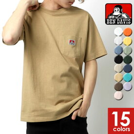 全品送料無料 BEN DAVIS Tシャツ メンズ 夏 無地 半袖 ポケット 付き おしゃれ オシャレ 大人 白 黒 S M L XL