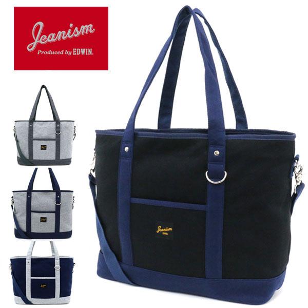 JEANISM EDWIN トートバッグ メンズ 秋冬 スウェット 全4色 F エドウィン 鞄 2way ビジネス