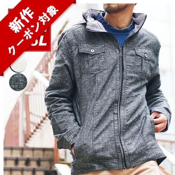 ジャケット 麻混 大きいサイズ メンズ 春 ジップ スタンド ホワイト/ブラック 2L/3L/4L/5L