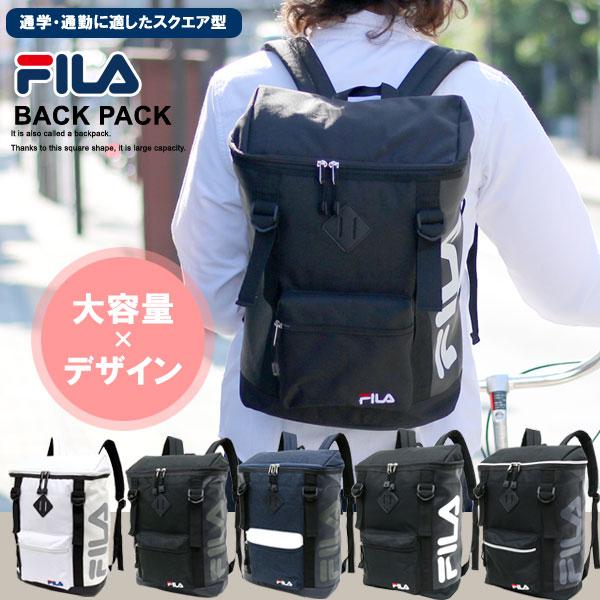 フィラ バッグ メンズ BOX型 ホワイト/ブラック/ネイビー