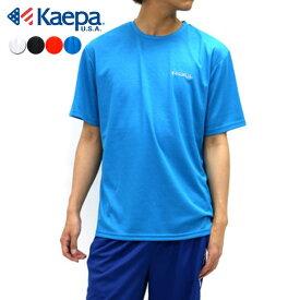 Tシャツ メンズ 半袖 吸汗速乾 ケイパ 上下セット メンズ ドライ メッシュ 吸水速乾 UVカット セットアップ Tシャツ ハーフパンツ【マルカワ Kaepa ドライ メッシュ スポーツ トレーニング ランニング 吸汗速乾 XL LL】