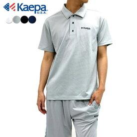 Tシャツ メンズ 吸汗速乾 半袖 ケイパ 上下セット メンズ ドライ 吸水速乾 UVカット セットアップ ポロシャツ ハーフパンツ【マルカワ Kaepa ドライ スポーツ トレーニング ランニング 吸汗速乾 XL LL】