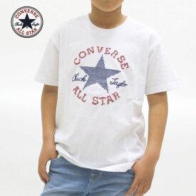 コンバース Tシャツ キッズ 夏 クロス 刺繍 半袖 男の子 ホワイト/ネイビー 140cm/150cm/160cm