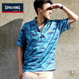 スポルディング Tシャツ 大きいサイズ メンズ 夏 ハーフジップ 吸汗速乾 ブラック/ブルー 2L/3L/4L/5L
