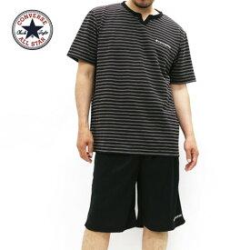 Tシャツ メンズ 吸汗速乾 半袖 大きいサイズ メンズ 上下 セット 半袖 ハーフパンツ CONVERSE【キングサイズ 2L 3L 4L 5L マルカワ Tシャツ ショートパンツ ドライ 吸汗速乾 コンバース ブランド セットアップ】