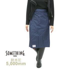 SOMETHING EDWIN レインスカート レディース 秋 巻きスカート 防水 軽量 撥水 ブルー/ネイビー フリーサイズ