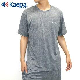 Tシャツ メンズ 吸汗速乾 半袖 ケイパ 上下セット メンズ ドライ 吸水速乾 UVカット セットアップ Tシャツ ハーフパンツ【マルカワ Kaepa ドライ 上下 セット スポーツ トレーニング ランニング 速乾 XL LL】