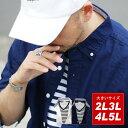大きいサイズ メンズ 無地 シャツ 5分袖 ボタンダウン 麻混 半袖 Vネック Tシャツ 付き【キングサイズ 2L 3L 4L 5L マ…