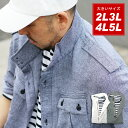 全品送料無料 大きいサイズ メンズ 半袖 ブルゾン パナマ 素材 5分袖 Tシャツ 付き アンサンブル【キングサイズ 2L 3L…