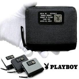 プレイボーイ 二つ折り財布 財布 メンズ レディース 男女兼用 ラウンドファスナー 男性 紳士 さいふ サイフ 合成皮革 皮 レザー 二つ折り 財布 二つ折り メンズ 小銭入れあり 通学 誕生日 ギフト プレゼント プレイボーイ