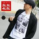 大きいサイズ メンズ ジャケット ニット 素材 半袖 Vネック Tシャツ 付き アンサンブル【キングサイズ 2L 3L 4L 5L マ…