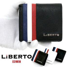 【LiBERTO EDWIN】リベルト エドウィン 財布 二つ折り財布 BOX型小銭入れ メンズ レディース 男女兼用 革 レザー 合成皮革 さいふ サイフ ウォレット シンプル おしゃれ カジュアル 財布 二つ折り財布