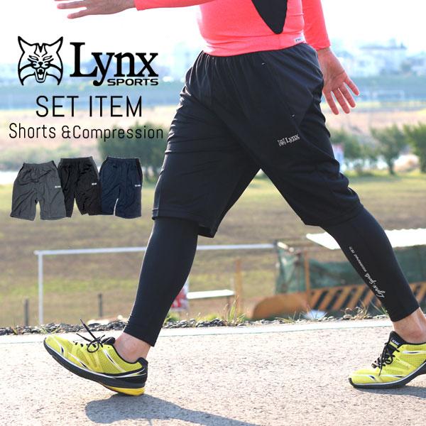 Lynx SPORTS コンプレッション メンズ 春 吸汗速乾 UVカット チャコール/ブラック/ネイビー M/L/LL/3L/4L/5L